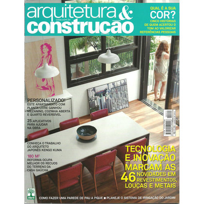 Medium_arquitetura-e-constru__o-mar_o-2013-decoracao